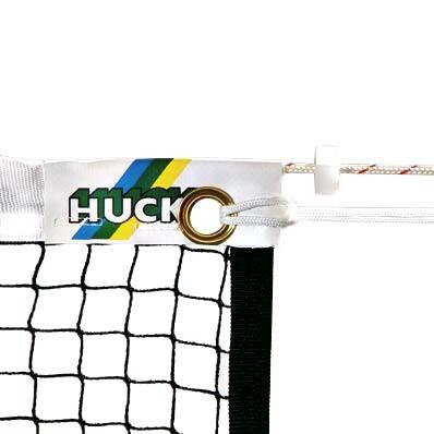 "Mehrfach-Badminton-Netze ""Perfekt"" 1,8 mm"